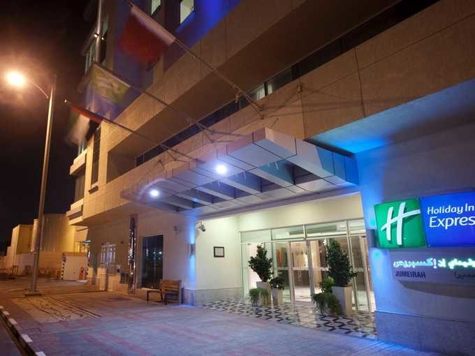 dubaj_holiday_inn_express_vhod